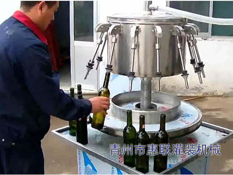 半自动葡萄酒灌装机