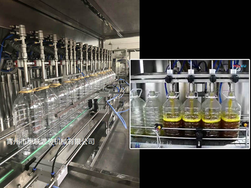 食用油灌装机生产线
